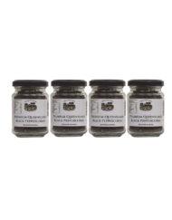 Australian Black Peppercorns